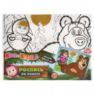 Набор д/тв-ва MultiArt Холст для росписи 15*20, Маша и Медведь, с глиттером в пленке