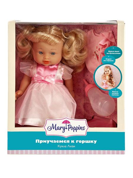 "Кукла Лизи 30см ""Приучаемся к горшку"""