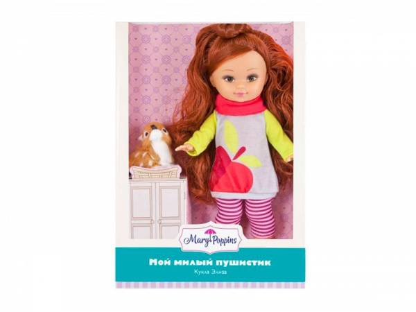 Кукла Элиза  Мой милый пушистик, 26см, олененок