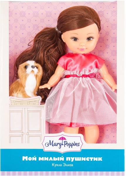 Кукла Элиза  Мой милый пушистик, 26см, щенок.