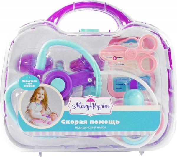 """Медицинский набор """" Скорая помощь"""" в чемоданчике 9 предметов, фиолетовый"""