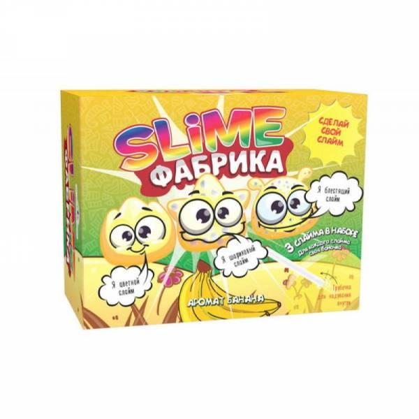 Набор Юный Химик Слайм фабрика Банан (3 шт)