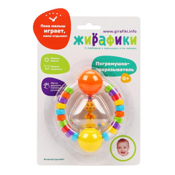 """Погремушка-прорезыватель """"Радужный жирафик"""""""