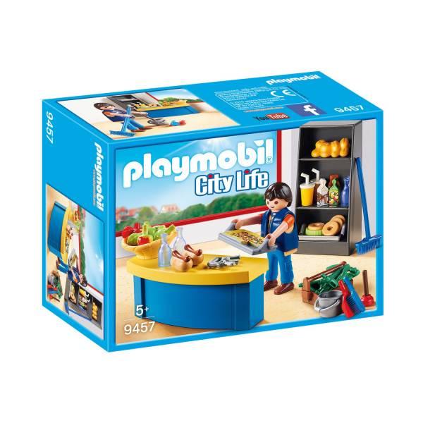 Конструктор Playmobil Школа: Школьный Дворник