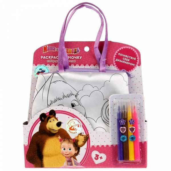 Набор для творчества MultiArt Принцессы, сумочка для росписи с фломастерами и стразами
