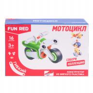 "Конструктор гибкий ""Мотоцикл Fun Red"", 16 деталей"