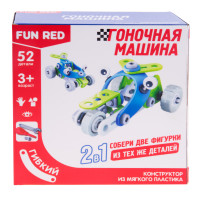 "Конструктор гибкий ""Транспорт 2в1 Fun Red"", 52 детали"