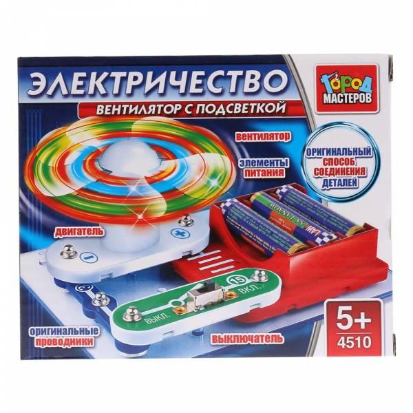 """Конструктор электронный """"город мастеров"""": вентилятор с подсветкой, на батарейках"""