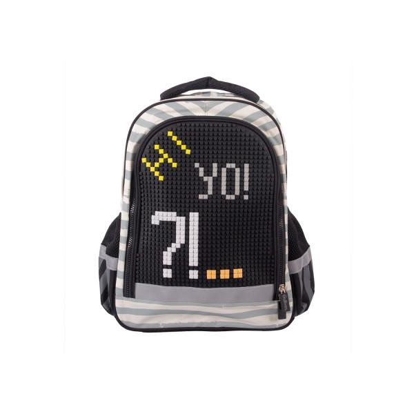 Рюкзак школьный с пикси-дотами (серый)