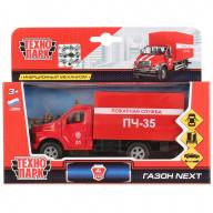 Машина металлическая ГАЗ Газон Next пожарная машина 14,5см,открываются двери,инерция, Технопарк
